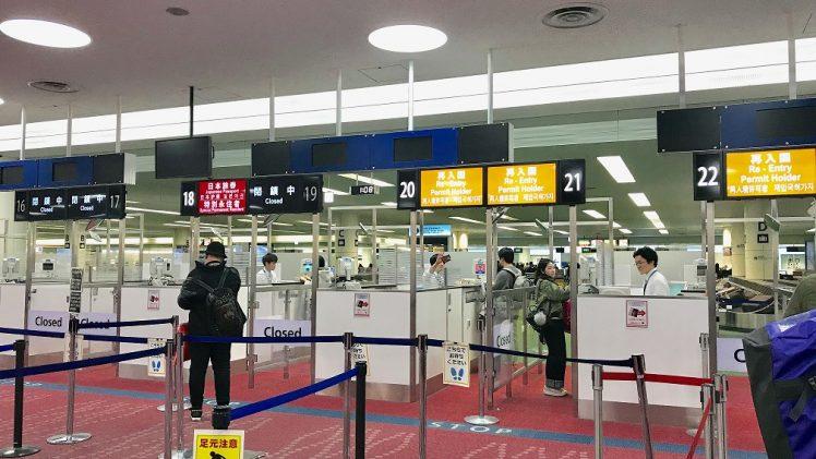 Thủ tục bảo lãnh người thân bạn bè du lịch Nhật