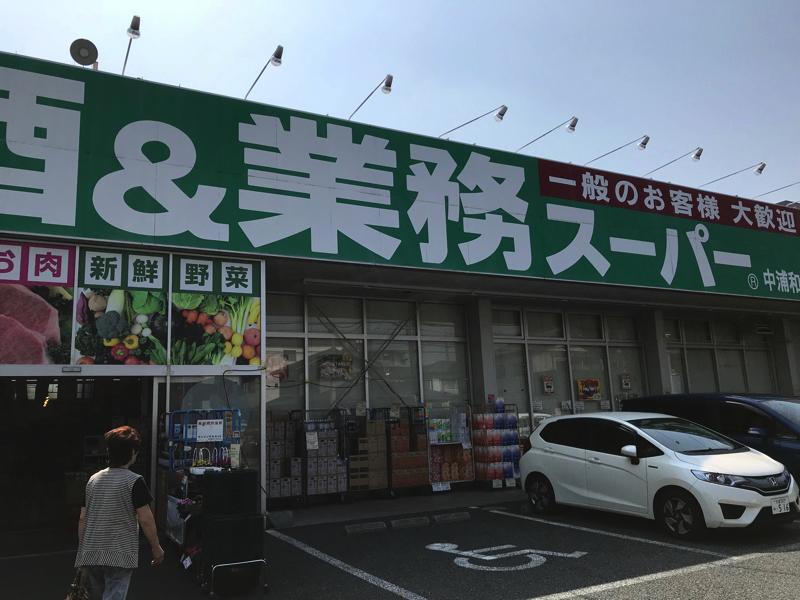 Những đồ ăn giống hương vị Việt ở 業務スーパー