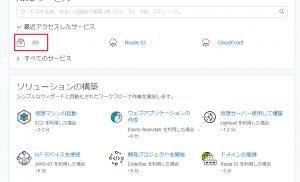 Xây dựng web tĩnh đơn giản bằng AWS S3 và Cloudflare