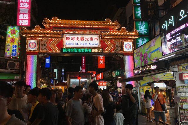 Du lịch Đài Loan (Đài Bắc, Hoa Liên) 5 ngày 4 đêm
