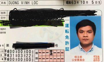 Đi học lái xe ở Nhật – Kinh nghiệm thi 本免許