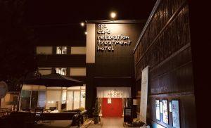 Địa điểm tắm onsen sang chảnh cho giới trẻ ở Nhật