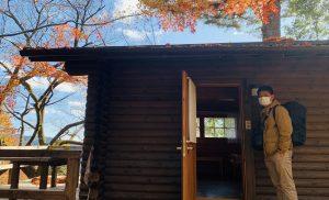 Lên núi ngắm mùa thu ở 正丸峠ガーデンハウス(Shomarutoge Garden House)