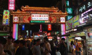 Du lịch Đài Loan từ Nhật Bản (Đài Bắc, Hoa Liên) 5 ngày 4 đêm