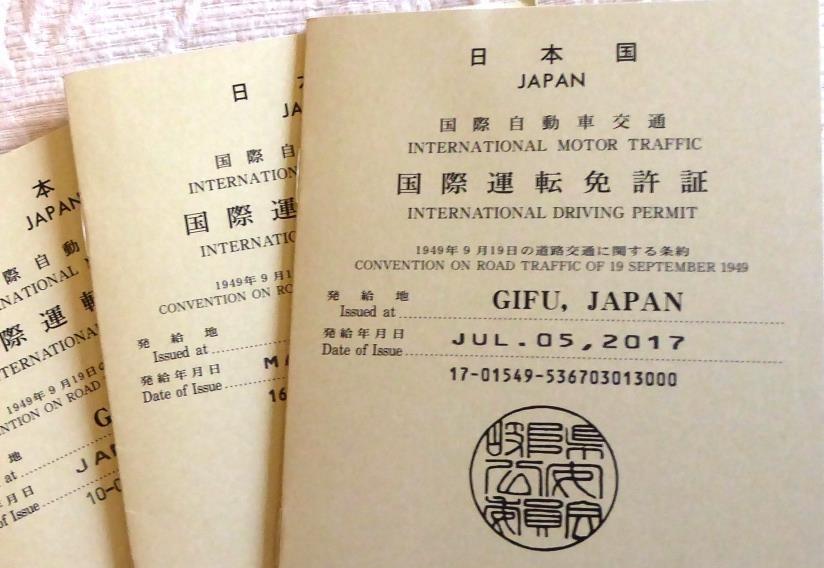 Bằng lái xe quốc tế xin tại Nhật đi được quốc gia nào